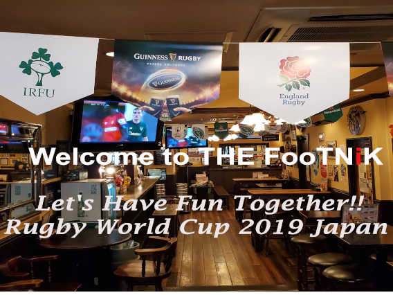 Rugby World Cup 2019 Japan